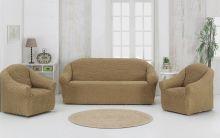 """Набор чехлов для дивана """"KARNA"""" + 2 кресла (бежевый) Арт.1780-6"""