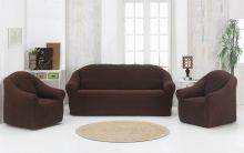 "Набор чехлов для дивана ""KARNA"" + 2 кресла (коричневый)  Арт.1780-7"