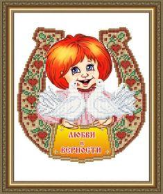 "VKA4050. Оберег ""Любви И Верности!"". А4 (набор 625 рублей) Art Solo"