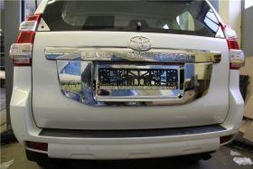 Хромированная накладка под номер (Тип 3) для Toyota Land Cruiser Prado 150 2013 -