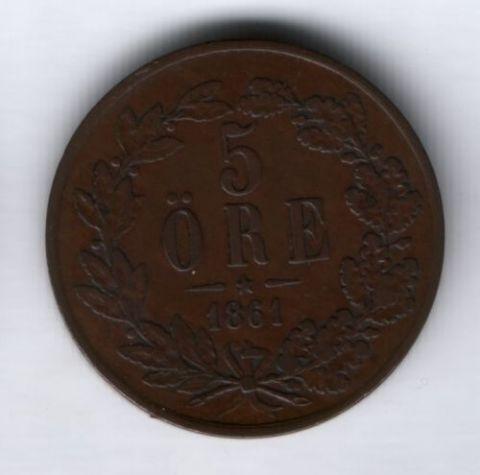 5 эре 1861 г. Швеция