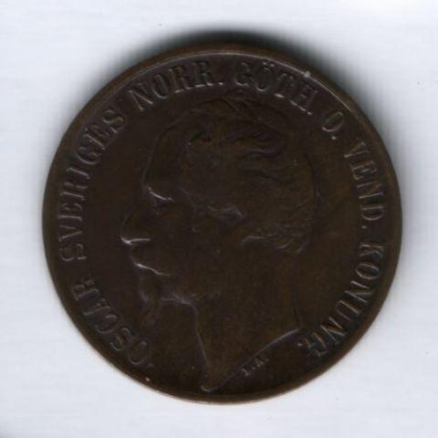 5 эре 1858 г. Швеция
