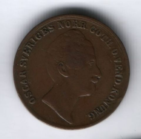 2/3 скиллинга 1854 г. Швеция