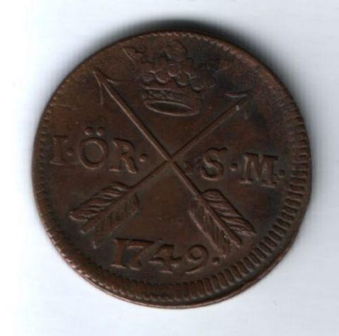 1 эре 1749 г. Швеция AUNC