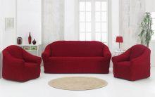 Набор чехлов для дивана  + 2 кресла (бордовый) Арт.1780-8