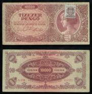 Венгрия 10000 пенго 1945