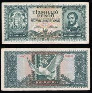 Венгрия 10000000 пенго 1945