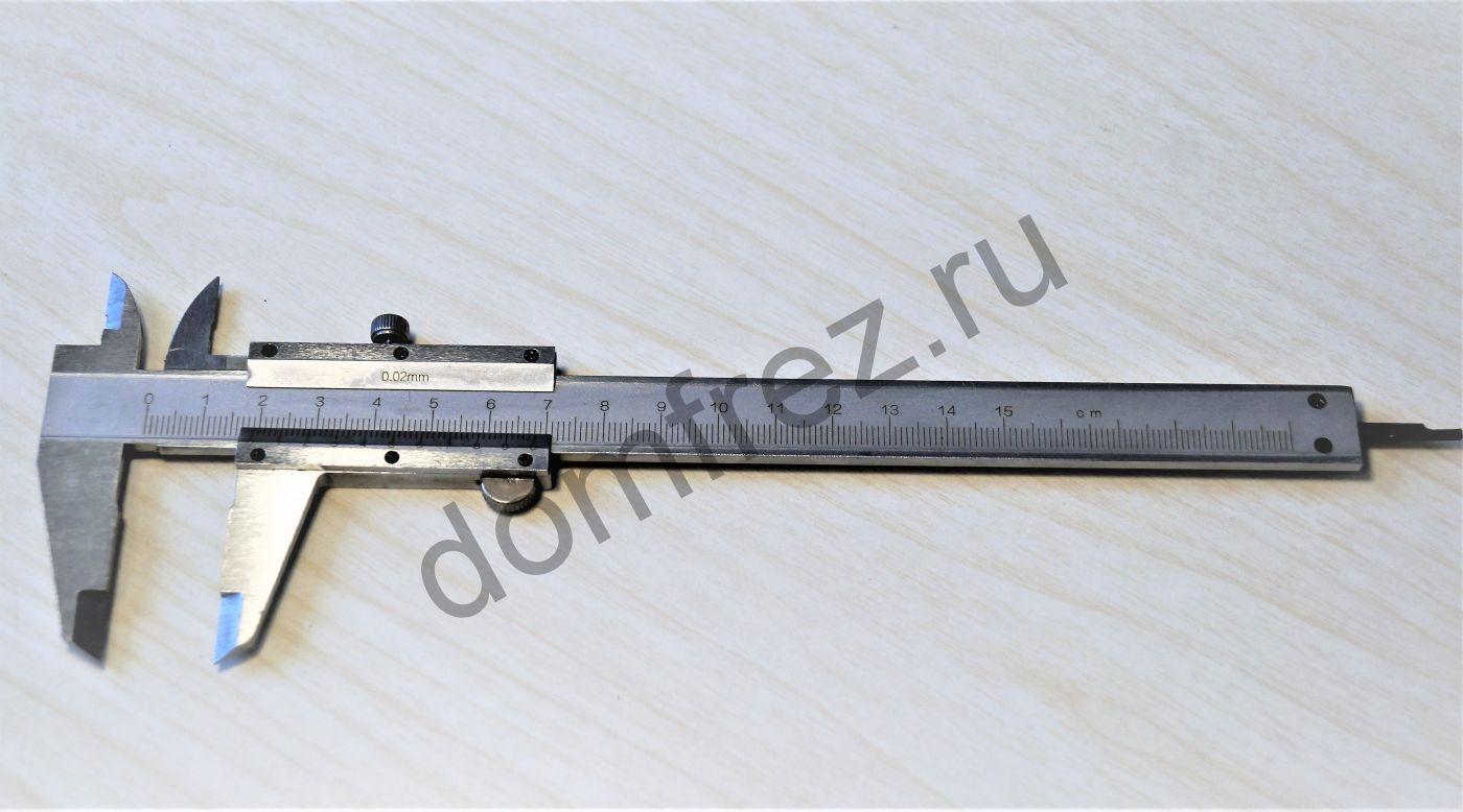 Штангенциркуль 0-150 мм
