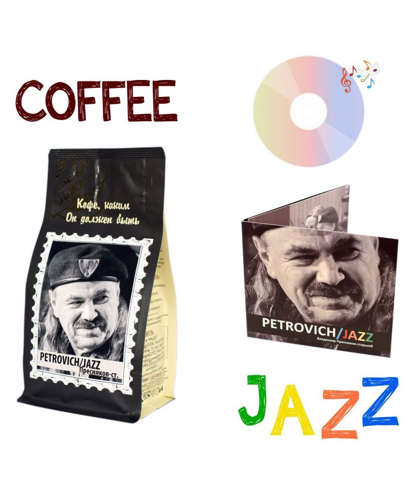 Кофе Petrovich JAZZ limited