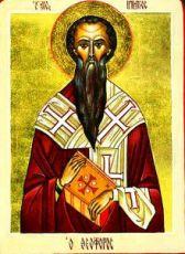 Евсевий Сирийский (рукописная икона)