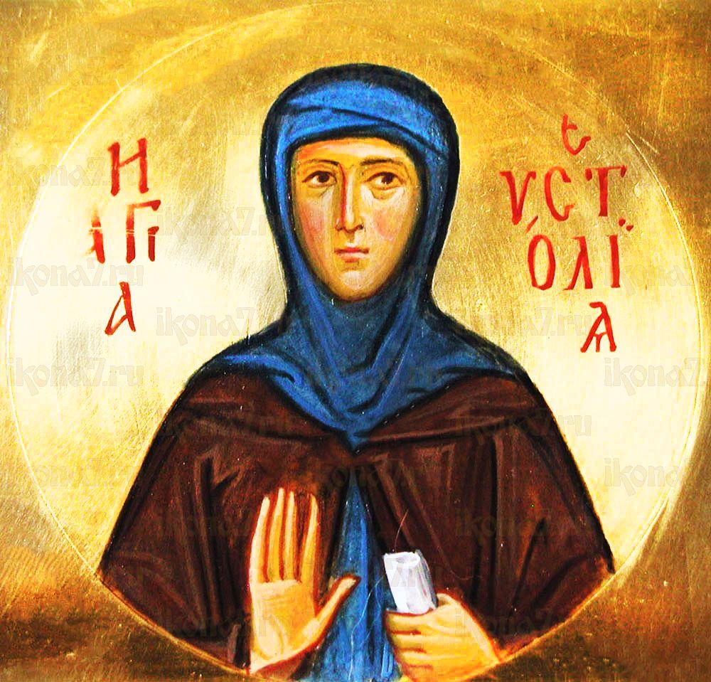Евстолия Константинопольская  (рукописная икона)