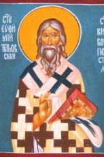 Евфимий Болгарский (Тырновский) (рукописная икона)