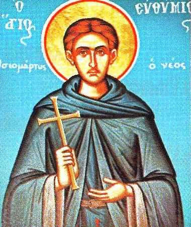 Евфимий Константинопольский (рукописная икона)