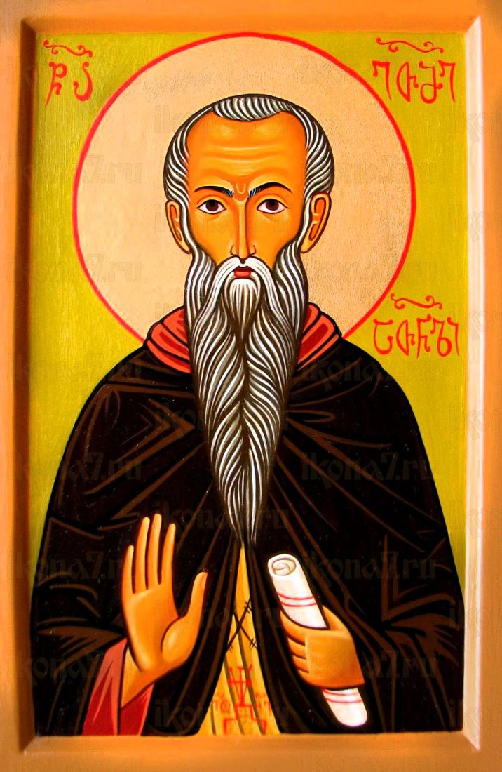 Евфимий Иверский (рукописная икона)