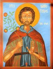 Евфросин Палестинский  (рукописная икона)