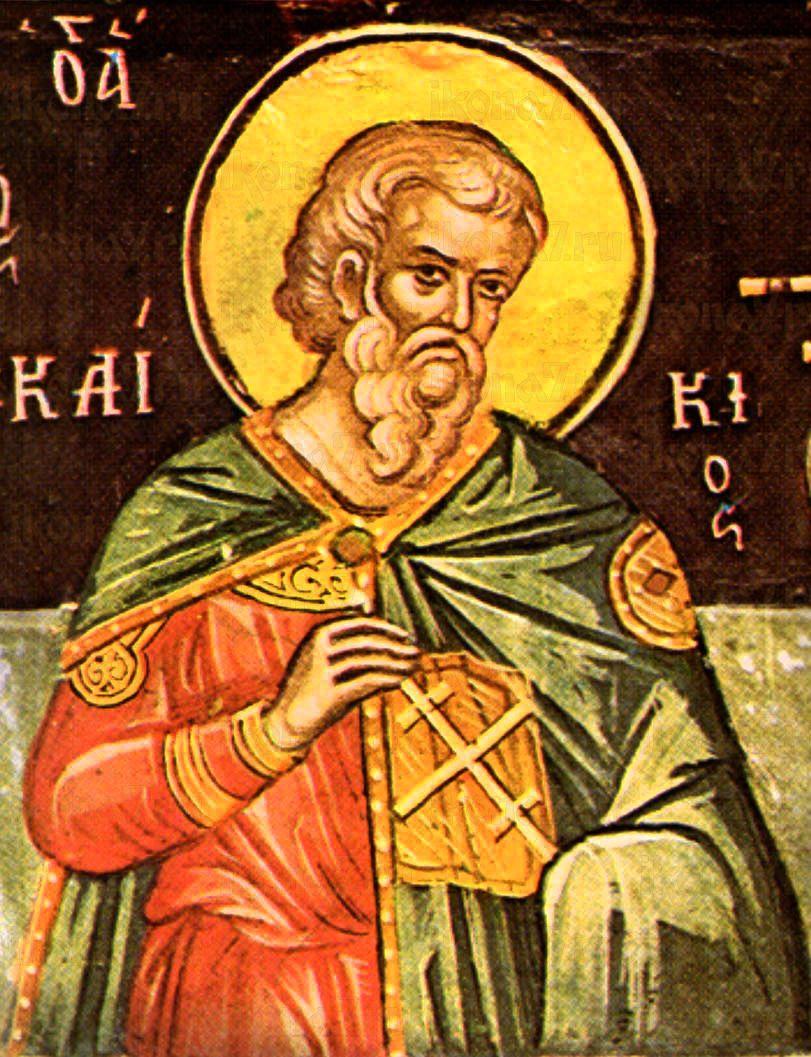 Екдикий Севастийский  (рукописная икона)