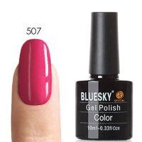 Bluesky/Блюскай 80507 гель-лак, 10 мл