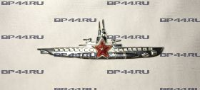 Командир подводной лодки (серебрение)
