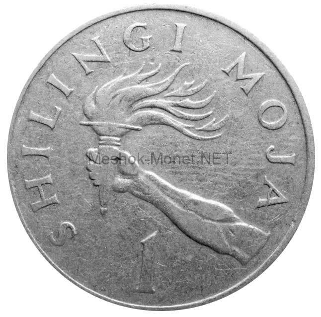 Танзания 1 шиллинг 1966 г.