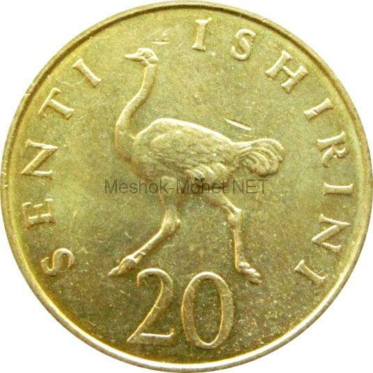 Танзания 20 сенти 1979 г.