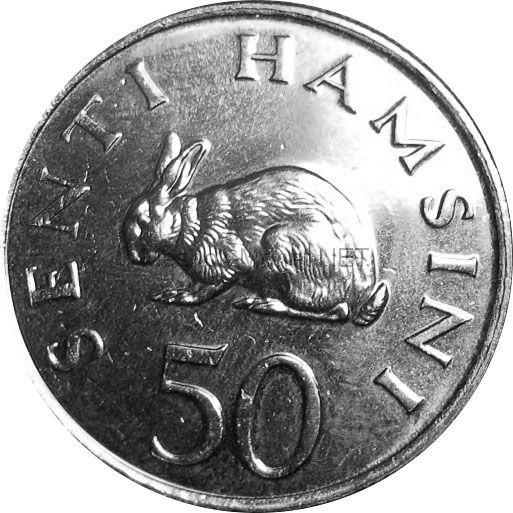 Танзания 50 сенти 1988 г.