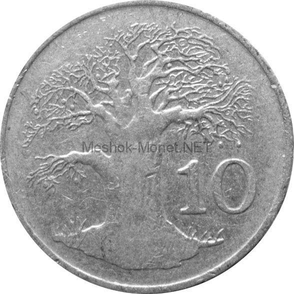 Зимбабве 10 центов 1989 г.