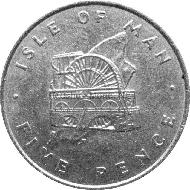 Остров Мэн 5 пенсов 1976 г.