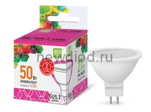 Лампа светодиодная LED-JCDR-standard 5.5Вт 230В GU5.3 6500К 495Лм ASD