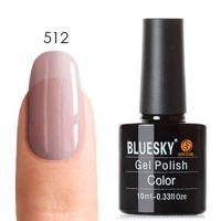 Bluesky/Блюскай 80512 гель-лак, 10 мл