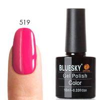 Bluesky/Блюскай 80519 гель-лак, 10 мл