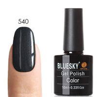 Bluesky/Блюскай 80540 гель-лак, 10 мл