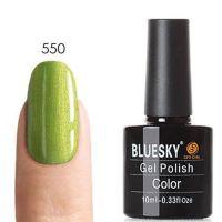 Bluesky (Блюскай) 80550 гель-лак, 10 мл