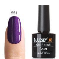 Bluesky (Блюскай) 80551 гель-лак, 10 мл
