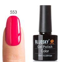 Bluesky (Блюскай) 80553 гель-лак, 10 мл