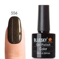 Bluesky (Блюскай) 80556 гель-лак, 10 мл