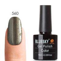 Bluesky/Блюскай 80560 гель-лак, 10 мл