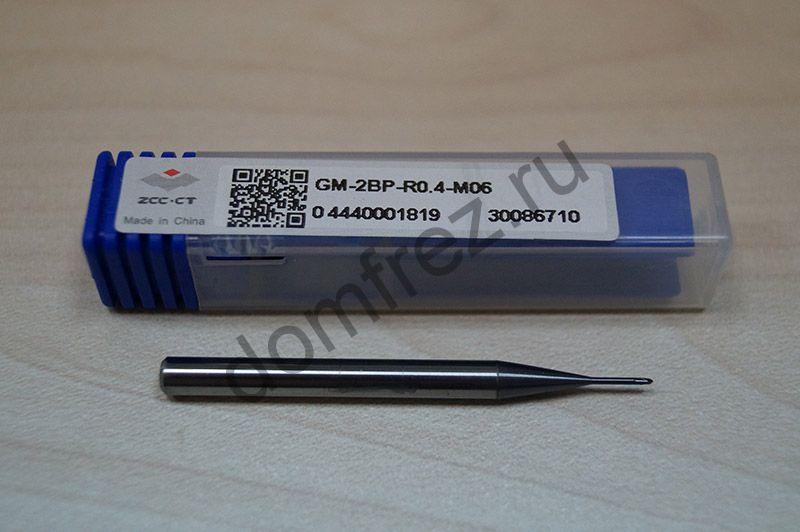 Фреза GM-2BP-R0.4-M06