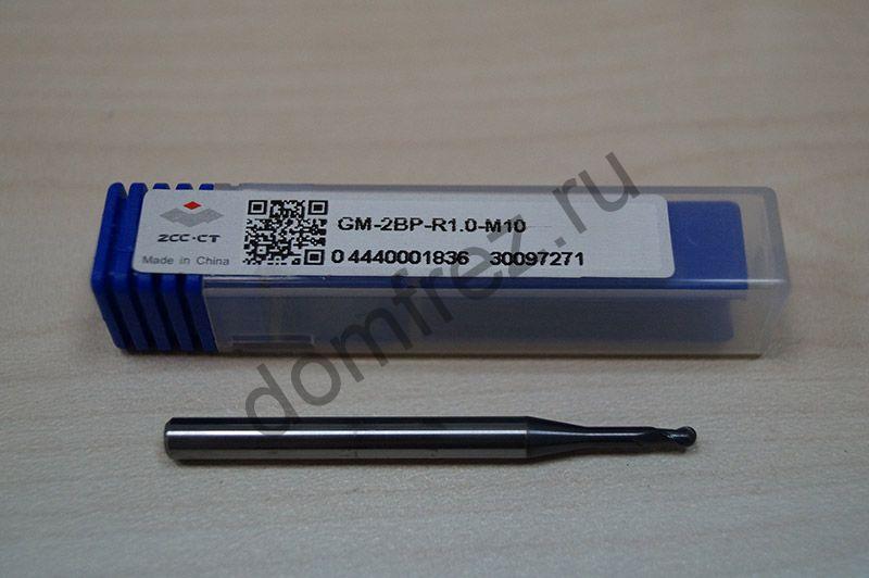 Фреза GM-2BP-R1-M10