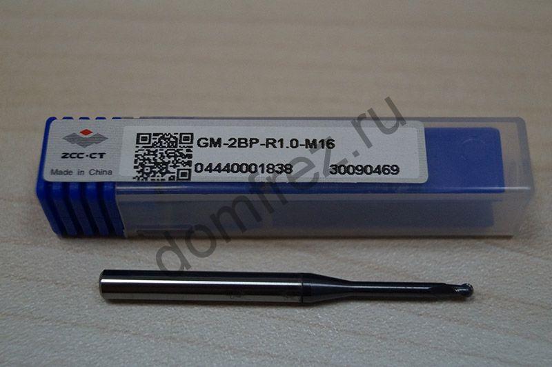 Фреза GM-2BP-R1-M16