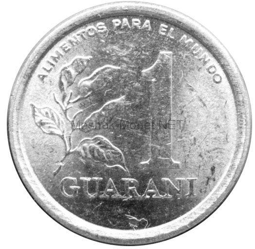 Парагвай 1 гуарани 1980 г.