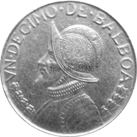 Панама 1/10 бальбоа 1993 г.