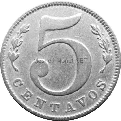 Колумбия 5 сентаво 1886 г. KM#184