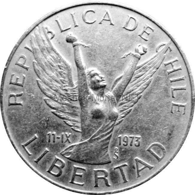 Чили 5 песо 1977 г.