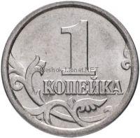 1 копейка 2006 г, СП