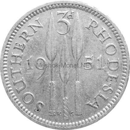 Родезия 3 пенса 1947 г.