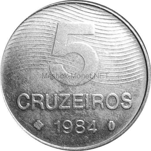 Бразилия 5 крузейро 1981 г.