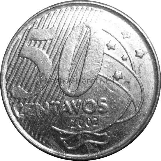 Бразилия 50 сентаво 2005 г.