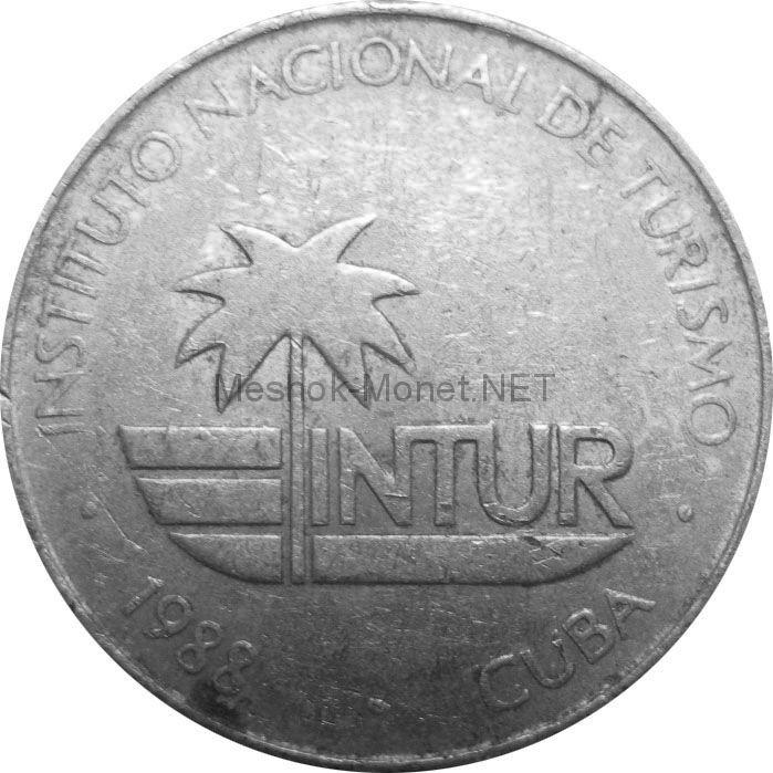 Куба 10 сентаво 1988 г.