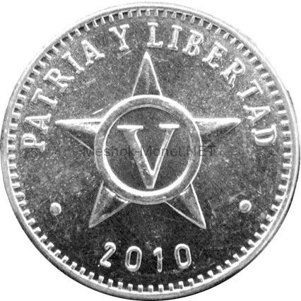 Куба 5 сентаво 2010 г.