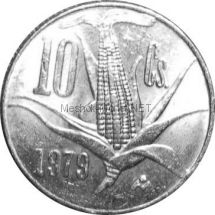 Мексика 10 сентаво 1978 г.